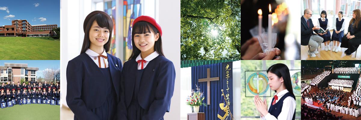 聖霊中学校|学校紹介|中学校をえらぼう!愛知私立中学情報サイト