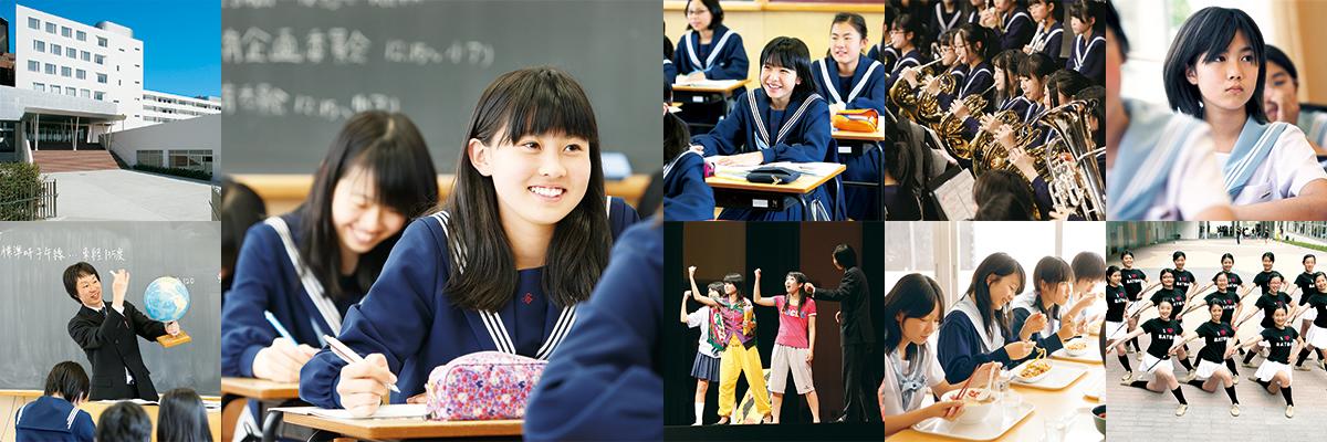 愛知淑徳中学校・高等学校
